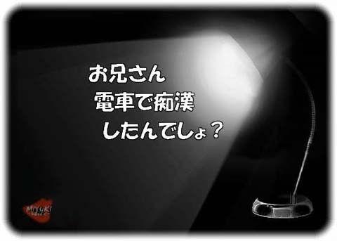 【オリジナル同人】貴方は罪を認めますか?