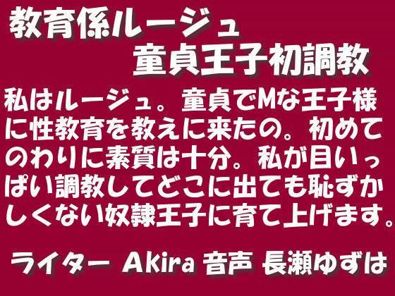 d_017252jp-001.jpgの写真