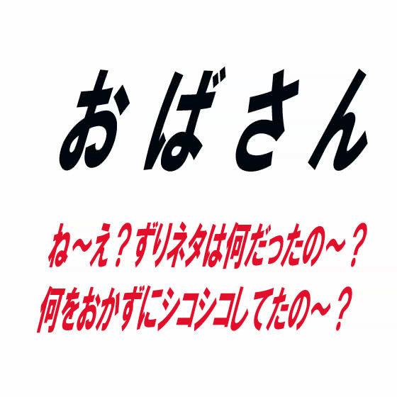 d_018435jp-001.jpgの写真