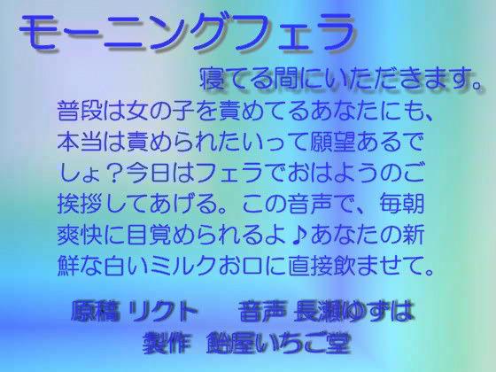 d_018653jp-001.jpgの写真