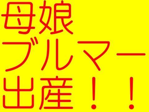 d_020209jp-001.jpgの写真