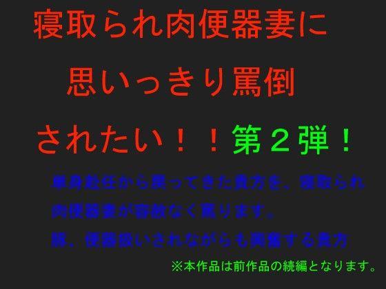 d_022276jp-001.jpgの写真