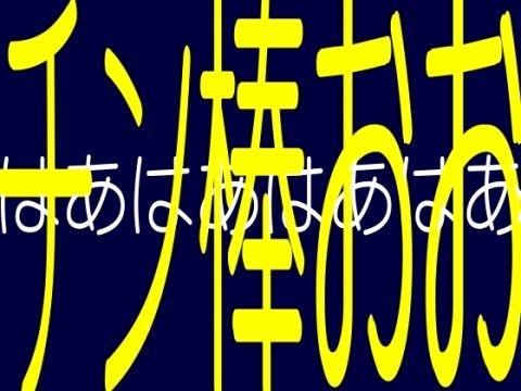 【オリジナル同人】ふたなり女忍者風香☆ふたなり美少女忍者&椿姫☆フタナリ変化!ふたなりオナホー...