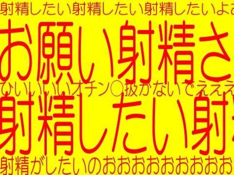 【オリジナル同人】お願い射精させて~っ!☆ふたなりヴァンパイア令嬢キア☆退廃貴族たちにチ○ポ責...