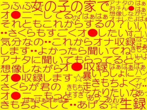 d_028408jp-001.jpgの写真