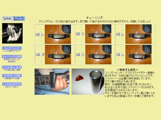 d_028493jp-001.jpgの写真