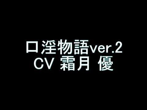 【フリージング 同人】口淫物語ver.2