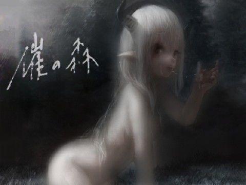 【オリジナル同人】催の森