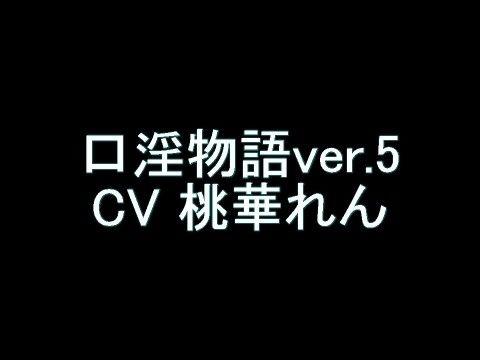 【フリージング 同人】口淫物語ver.5