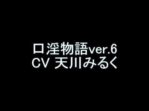 【オリジナル同人】口淫物語ver.6