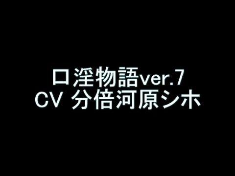【オリジナル同人】口淫物語ver.7
