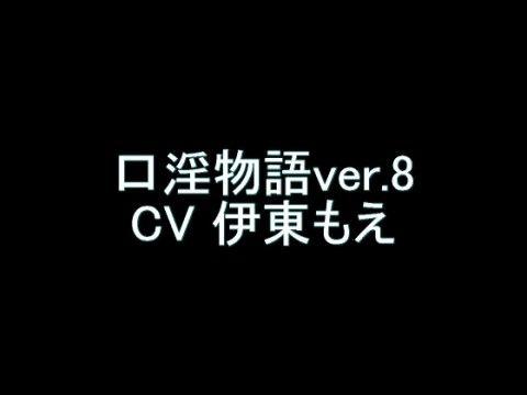 【オリジナル同人】口淫物語ver.8
