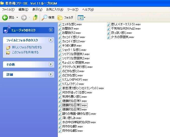d_037455jp-001.jpgの写真