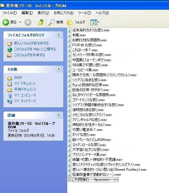 d_037456jp-001.jpgの写真