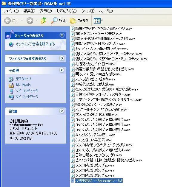 d_037625jp-001.jpgの写真