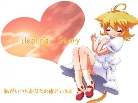 【オリジナル同人】Healing Story