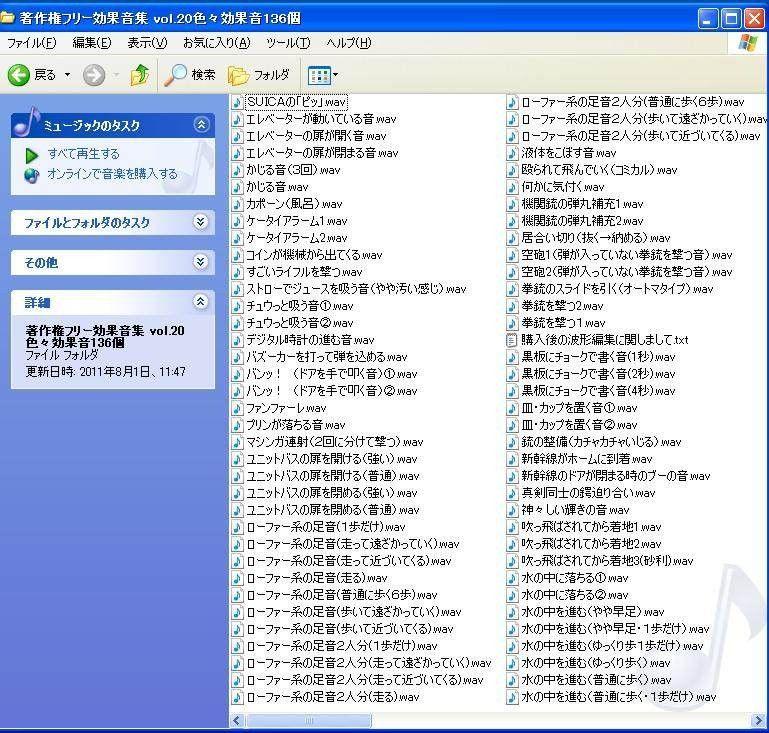 d_040101jp-001.jpgの写真