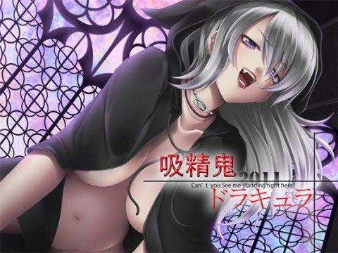 【鈴谷 同人】吸精鬼ドラキュラ2011