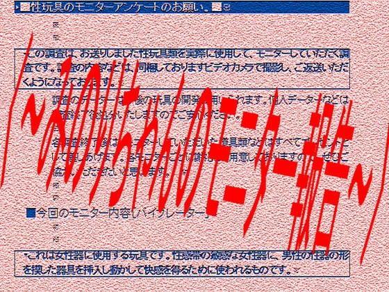 【処女 ローター】天然ロリ系な処女女の子のローターオナニー異物挿入バイブの同人エロ漫画!!