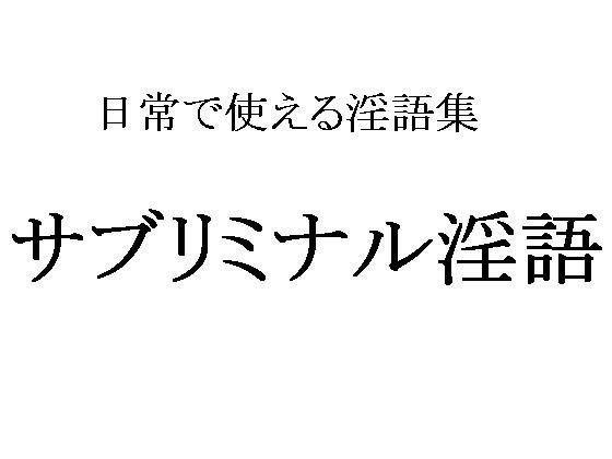 [セクシー]「日常エロス Vol.3 星野あかり」(星野あかり)