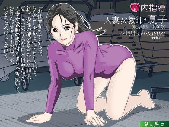 [同人]「温泉、〇校生、撮影しま~す☆」(すぺしゃるじー)