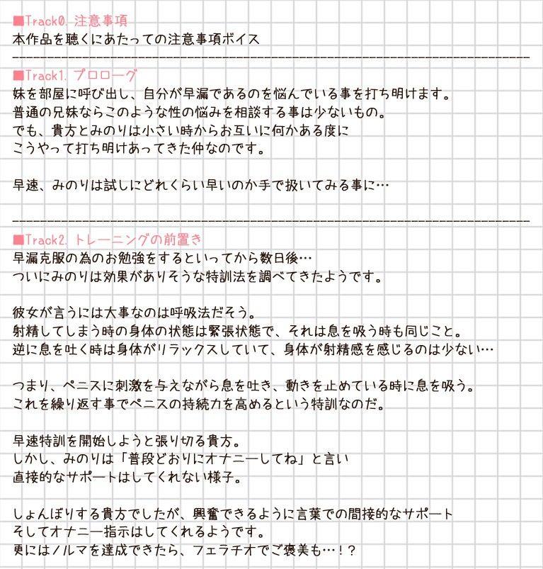 d_059579jp-001.jpgの写真