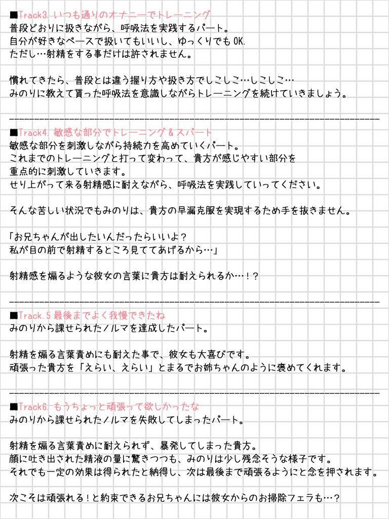 d_059579jp-002.jpgの写真