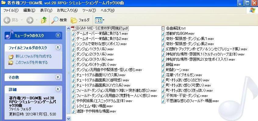 d_064396jp-001.jpgの写真