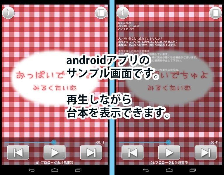 d_065071jp-001.jpgの写真