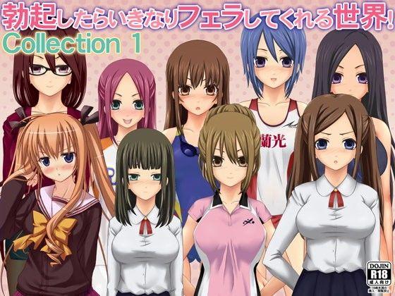 【アイドル 学園もの】小柄なバスケ部のアイドル女子校生の学園ものフェラの同人エロ漫画。