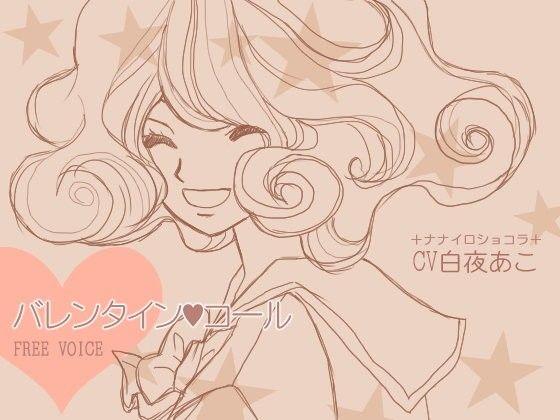 【ナナ 】ロリ系な処女妹の、ナナ、レンの同人エロ漫画がエロい!