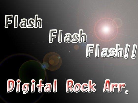 【無料】ボスコニアン FLASH FLASH FLASH Digital Rock Arrange_同人ゲーム・CG_サンプル画像01