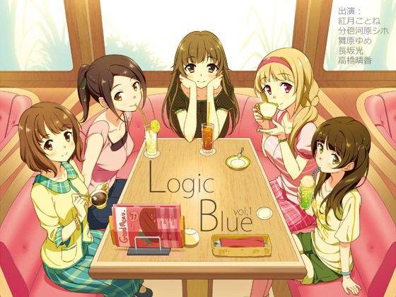 【オリジナル同人】Logic Blue vol.1
