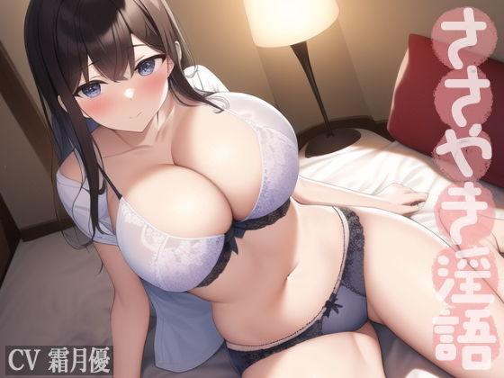 【お姉さん オナホ】卑猥淫らなお姉さん女の子のオナホオナニーローション手コキ淫語の同人エロ漫画!