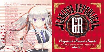 【オリジナル同人】ギャングスタ・リパブリカサウンドトラックDL販売版