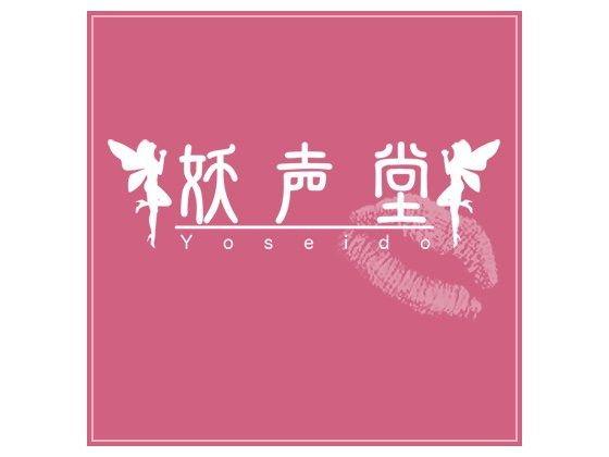 053 ひろこ(30才/テレアポ)_同人ゲーム・CG_サンプル画像01