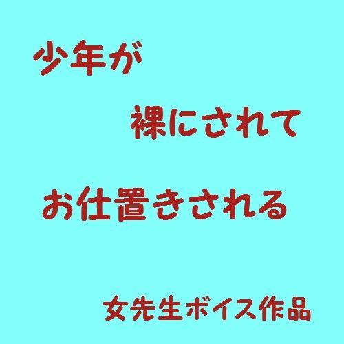 d_080783jp-001.jpgの写真
