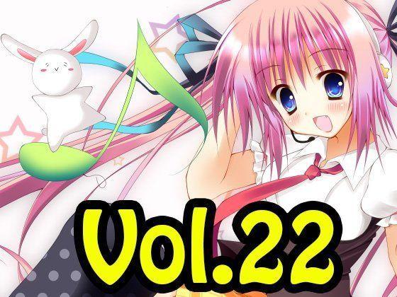 [同人]「著作権フリー素材集 Vol.22 RPG素材 長尺BGM10曲」(神無月)