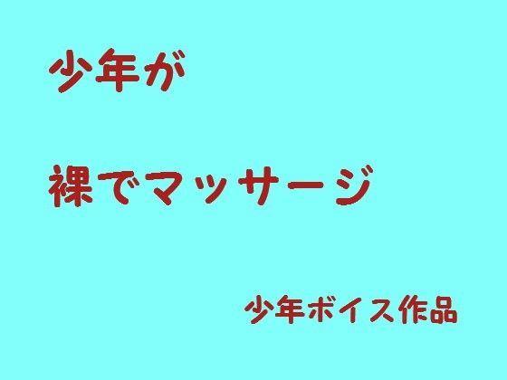 d_081747pl.jpgの写真