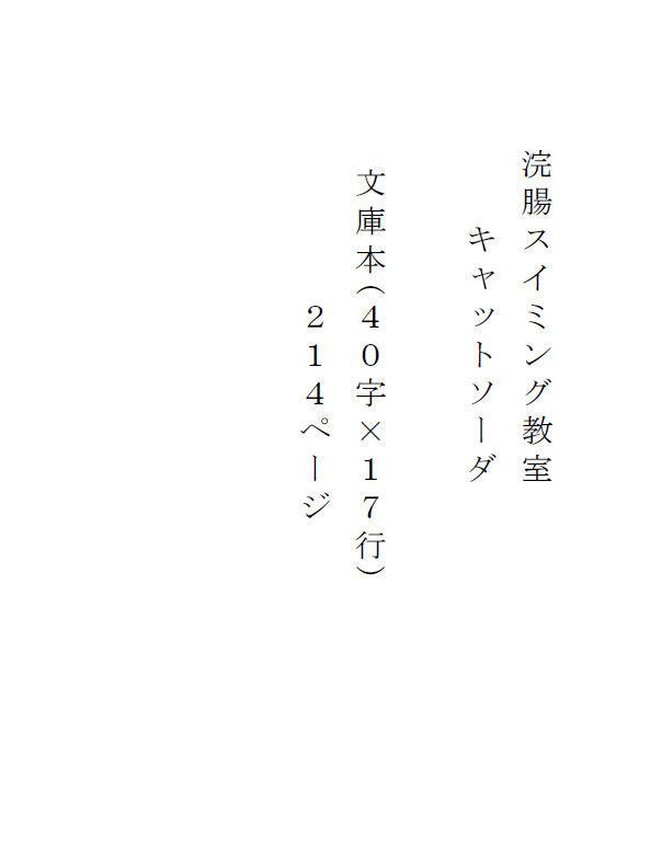 [同人]「小説・朗読 ボックスセット 特価版」(キンク文庫)