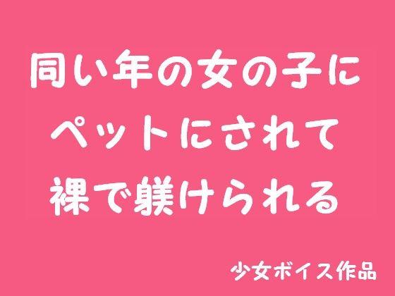 d_082783jp-001.jpgの写真