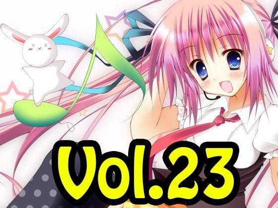 [同人]「著作権フリー素材集 Vol.23 RPG素材 長尺BGM10曲」(神無月)