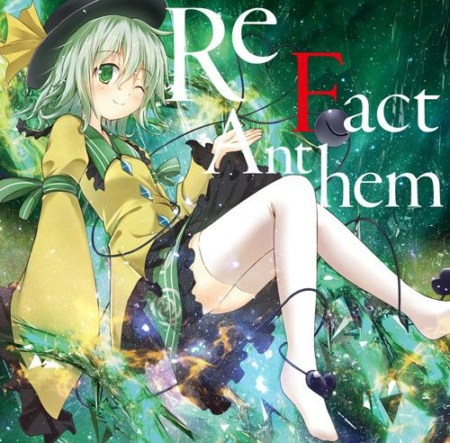 [同人]「ReFact Anthem」(LiLA'c Records)