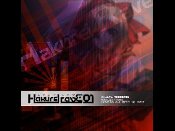 【同人】HAKUREI RAVE01-Extended edition-