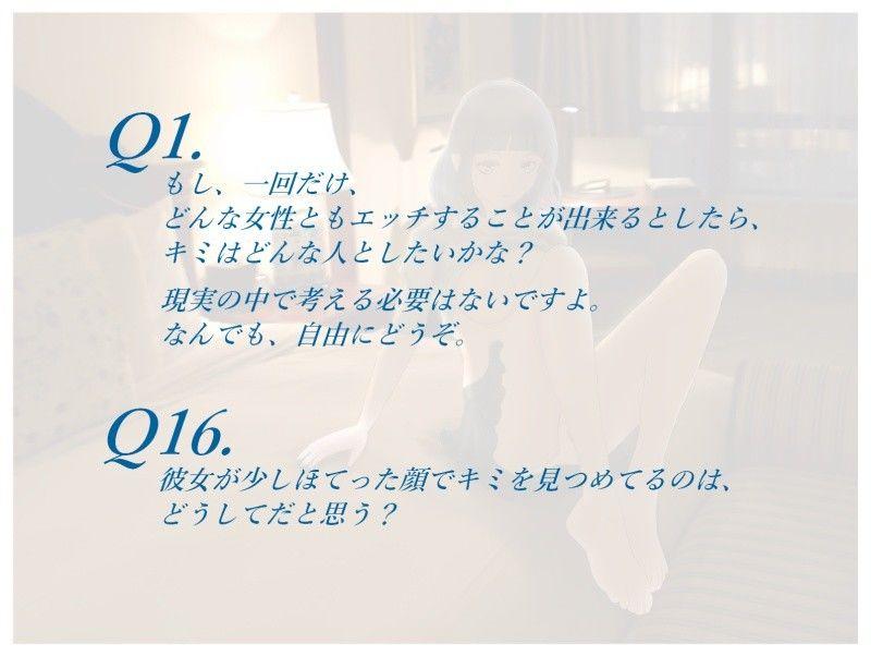 d_085491jp-001.jpgの写真