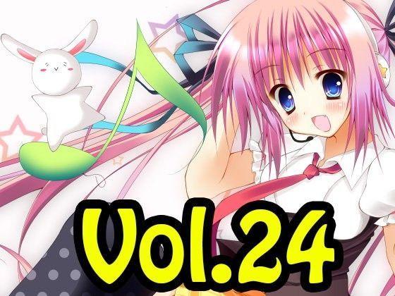 [同人]「著作権フリー素材集 Vol.24 RPG素材 長尺BGM10曲」(神無月)