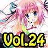 著作権フリー素材集 Vol.24 RPG...
