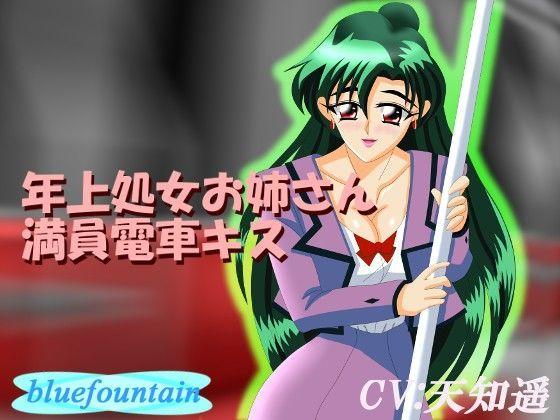 d_086448pl.jpgの写真