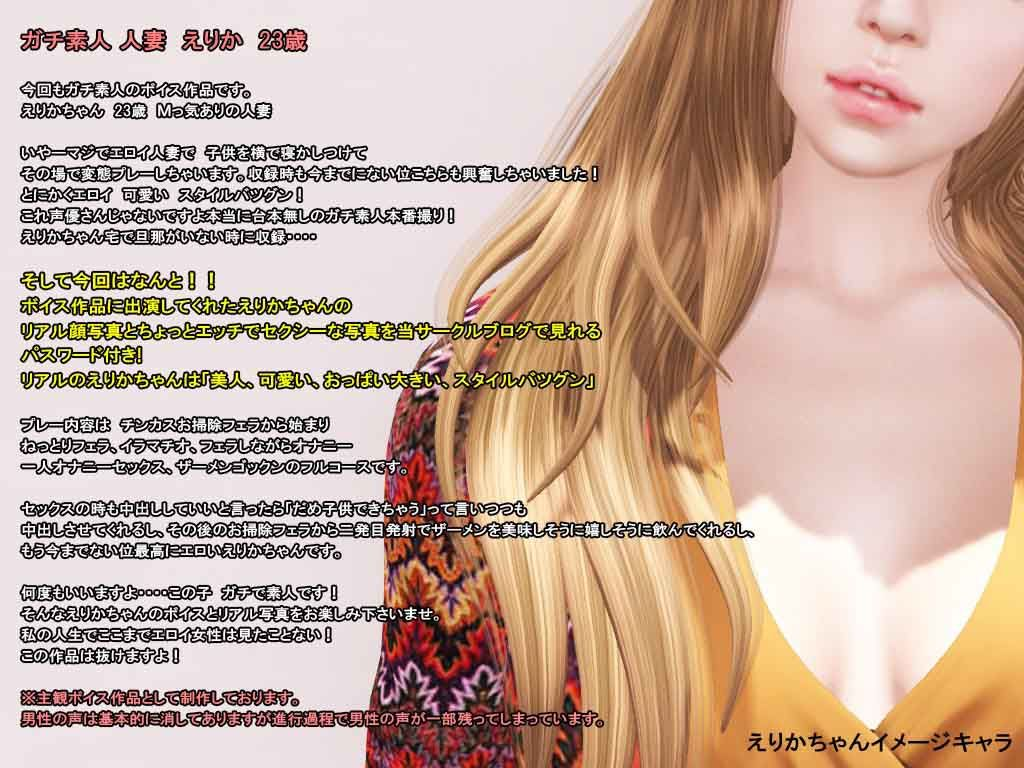 d_086848jp-001.jpgの写真