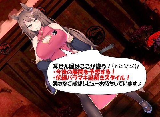 【ホラー】「新世黙示録 ~Death March~」ザウス